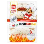 Myasna Gildiya Munich Semi-Smoked Higher Grade Grilled Sausages