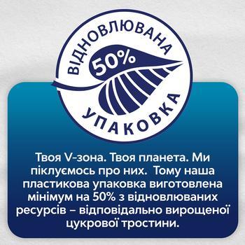 Libresse Natural care super hygienical pads 5 drops 18pcs - buy, prices for MegaMarket - image 3