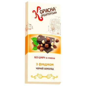Korysna Kondyterska Black Chocolate With Hazelnuts - buy, prices for CityMarket - photo 1