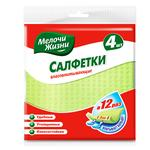 Салфетки Мелочи Жизни Стандарт влагопоглощающие 4шт - купить, цены на Varus - фото 2