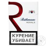 Rothmans Royals Red Cigarettes
