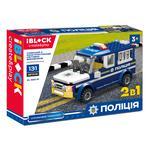 Іграшка Iblock Конструктор Поліція PL-920-21