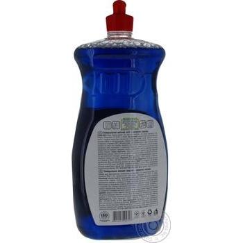 Миючий засіб Кожен День універсальний з ароматом лаванди 1кг - купити, ціни на Ашан - фото 2