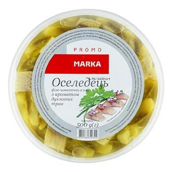 Marka Promo In Oil With Herbs Aroma Herring Fillet Pieces 500g - buy, prices for Novus - photo 2