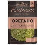 Pripravka Exclusive Professional oregano spices 35g