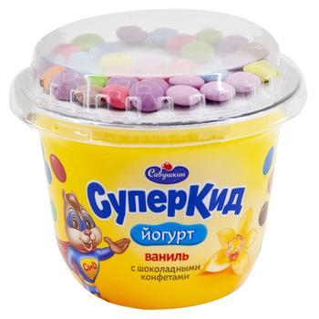 Йогурт Савушкин СуперКид Ваниль и конфеты из молочного шоколада для детей 2% 103г