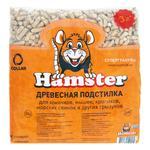 Collar Hamster Rodent Hygienic Litter 800g