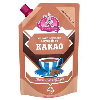 Молоко згущене Заречье з цукром і какао 7.5% 270г - купити, ціни на CітіМаркет - фото 1