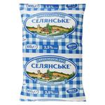 Selianske Ultra-Pasteurized Milk 2,5% 900g