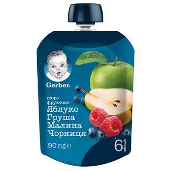 Gerber for babies pear and raspberries blueberries fruit puree 90g