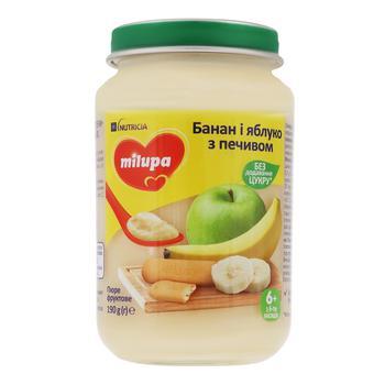 Пюре Milupa Банан и яблоко с печеньем 190г