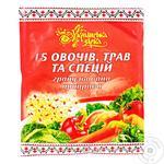 Приправа Українська Зірка 15 овощей, трав и специй гранулированная 70г