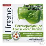 Lirene Aloe And Shea Oil For Face Cream