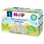 Hipp Organic Camomile Tea