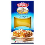 Arrighi No.191 Wheat Lasagna Pasta 500g