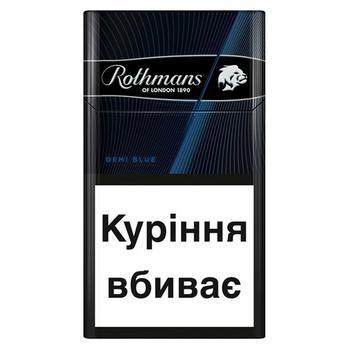 Цигарки Rothmans Demi Blue 20шт 25г - купити, ціни на ЕКО Маркет - фото 1
