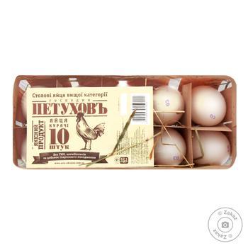 Gospodin Petuhov Chicken Eggs C0 - buy, prices for CityMarket - photo 1