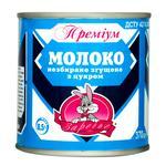 Zarechye Condensed With Sugar Milk 8.5% 370g