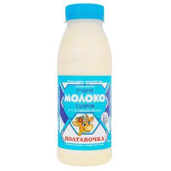 Молоко згущене Полтавочка з цукром 8,5% 380г