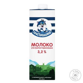 Молоко Простоквашино ультрапастеризованное 3,2% 0,95л - купить, цены на Восторг - фото 1