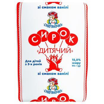 Slovianochka Cottage cheese for children with vanillin 15% 90g - buy, prices for Furshet - photo 1