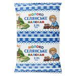 Молоко Селянське Малышам ультрапастеризованное 2,5% 900г