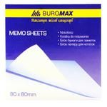 Buromax Rainbow Paper Block For Notes 8х8cm 400 Sheets