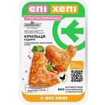 Epicur Broiler Chicken Wings in Marinade Chicago pre-packaged tray