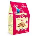 Fiesta Fruit Budgies Feed 600g
