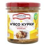 Hodorivs'kyj M'jasokombinat Chicken Meat in Own Juice 300g