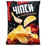 Varto Crab Chips 110g