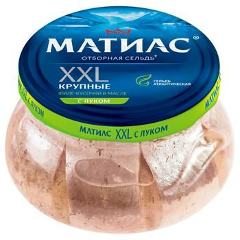 Филе-кусочки сельди Санта-Бремор Матиас XXL отборный с луком в масле 260г - купить, цены на Метро - фото 1