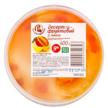 Десерт сирковий Пані Хуторянка з манго 9% 400г - купити, ціни на ЕКО Маркет - фото 1