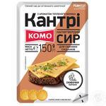 Komo Country Sliced Cheese 50% 150g