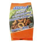 Сушки Галфим из пророщенной пшеницы с кунжутом 200г