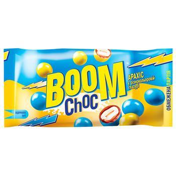 Драже Boom Choc арахис в желто-голубой глазури 50г - купить, цены на Varus - фото 1