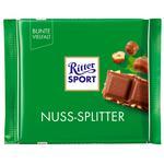 Шоколад молочный Ritter Sport с лесным орехом 100г