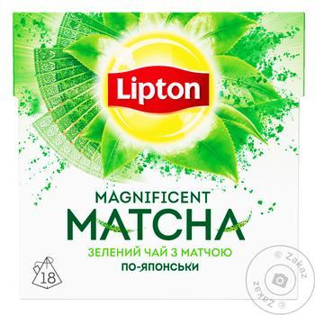 Чай зеленый байховый Lipton Magnificent Matcha с экстрактом зеленого чая матча 18 пакетиков