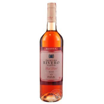 Вино Faustino Rivero Ulecia Pink Label Rose Rioja розовое сухое 13% 0,75л