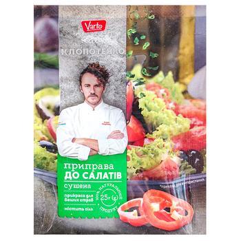 Приправа Varto до салатів 25г - купити, ціни на Varus - фото 1