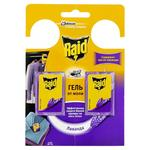 Raid Moth gel Lavender 2 sections 2pcs * 3g