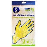 Chista VygoDA! Rubber Household S Gloves