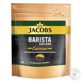 Кофе Jacobs растворимый Милликан эспрессо ек пак 50г - купить, цены на Таврия В - фото 1