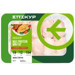 Meat Epikur fresh Ukraine