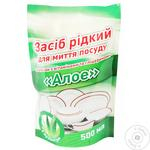 Means For Washing Dishes With Aloe Aroma 0.5L