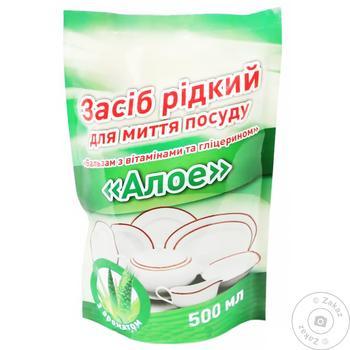 Средство для мытья посуды с ароматом алоэ 0.5л