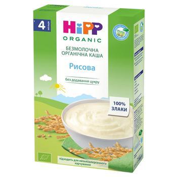HiPP for Children from 4 months Dairy-free Rice Porridge 200g - buy, prices for CityMarket - photo 1