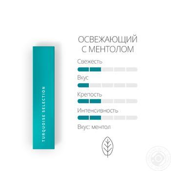 Стіки тютюновмісні Heets Turquoise Label 0,008г*20шт - купити, ціни на Восторг - фото 7