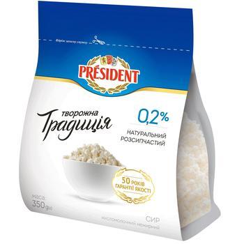 Сир кисломолочний President Творожна традиція 0,2% 350г