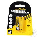 Sekretni Tekhnolohiyi Batteries LR6 AA 1.5V 2pc